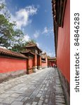 the forbidden city's walls and courtyard in beijing,China - stock photo