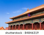 the hall of supreme harmony is the largest hall within the forbidden city - stock photo