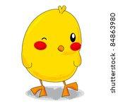 cute yellow cartoon little... | Shutterstock .eps vector #84863980