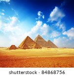 giza valley with great pyramids ... | Shutterstock . vector #84868756