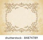 decorative frame for design | Shutterstock .eps vector #84874789