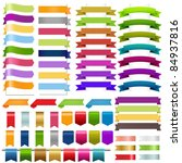 ribbons big set  isolated on... | Shutterstock . vector #84937816