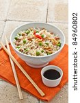 canton chinese rice served on a white cup - stock photo