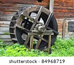 Vintage Water Mill Wheel ...