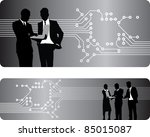 people circuit board banner... | Shutterstock .eps vector #85015087