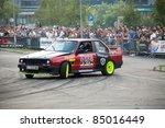 sofia  bulgaria   september 19  ... | Shutterstock . vector #85016449