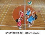 volleyball game sport with... | Shutterstock . vector #85042633