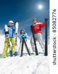 winter  ski sun and fun  ... | Shutterstock . vector #85082776