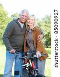 happy senior couple  riding  in ... | Shutterstock . vector #85090927