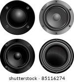 set of sound speakers