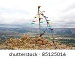 Scene highest point of mountain - stock photo