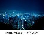a panoramic skyline of hong... | Shutterstock . vector #85147024
