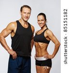 beautiful athletic couple. | Shutterstock . vector #85151182