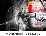 Cars In A Carwash
