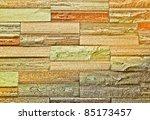 The Brick Wall Texture