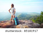 young woman standing with... | Shutterstock . vector #85181917