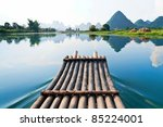 Bamboo Rafting In Li River ...