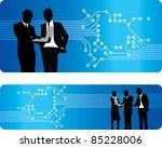 people circuit board banner...   Shutterstock .eps vector #85228006