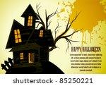 vector halloween haunted house... | Shutterstock .eps vector #85250221