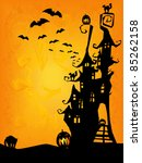 halloween invitation  flyer or... | Shutterstock .eps vector #85262158
