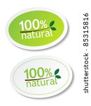 100  natural stickers | Shutterstock . vector #85315816
