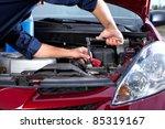 hands of mechanic working in... | Shutterstock . vector #85319167