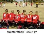 sidelines at a girl's soccer... | Shutterstock . vector #853419