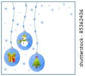 three balls decorated | Shutterstock .eps vector #85362436