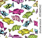 seamless pattern with little... | Shutterstock .eps vector #85368562