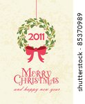 christmas wreath card   Shutterstock .eps vector #85370989