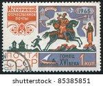 russia   circa 1965  stamp...   Shutterstock . vector #85385851