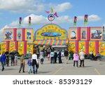 ancaster  ontario  canada  ... | Shutterstock . vector #85393129