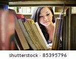 a portrait of an asian college... | Shutterstock . vector #85395796