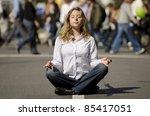 woman meditating yoga in lotus... | Shutterstock . vector #85417051