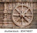 Beautiful Chariot Wheel  Konar...