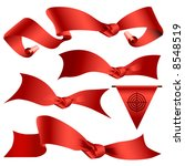 vector set of red banners | Shutterstock .eps vector #8548519