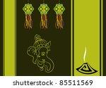 ganesha diwali greeting | Shutterstock .eps vector #85511569