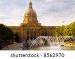 Provincial legislature grounds in Edmonton Alberta.