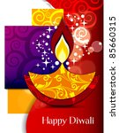 vector diwali lamp with lighting | Shutterstock .eps vector #85660315