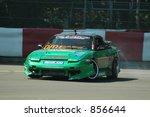 drifting in montreal   Shutterstock . vector #856644
