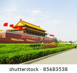 Tiananmen Square, Beijing,  China - Gate of Heavenly Peace. - stock photo