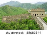 View of the Great Wall of China, in Beijing - stock photo
