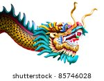 isolated chinese dragon on... | Shutterstock . vector #85746028