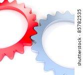 gears   Shutterstock . vector #85782535