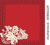 chinese pattern background | Shutterstock .eps vector #85806229