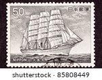 Japan   Circa 1986   A Stamp...