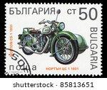Bulgaria   Circa 1992  A Stamp...