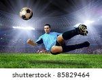 football player on field of... | Shutterstock . vector #85829464