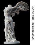 Winged Victory Of Samothrace...