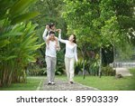 happy asian family enjoying... | Shutterstock . vector #85903339